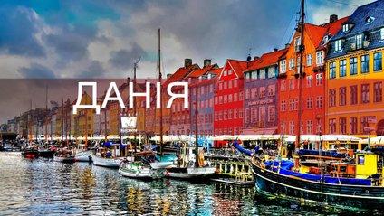 Данія – чудова країна для зимового відпочинку - фото 1