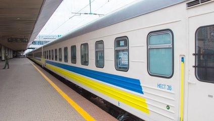 Укрзалізниця додала два плацкартні вагони - фото 1
