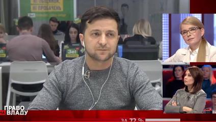 Володимир Зеленський у Праві на владу - фото 1