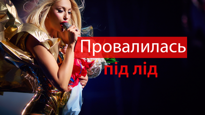 Оля Полякова презентувала новий кліп - фото 1