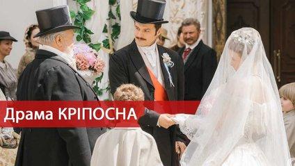 Весілля Гриші та Наталі - фото 1