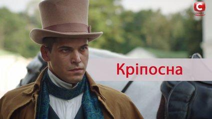 Олексій Косач викликав Гришу на дуель - фото 1
