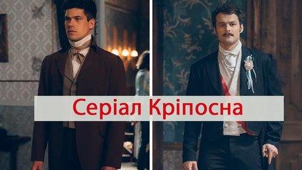 Олексій Косач vs Григорій Червінський - фото 1