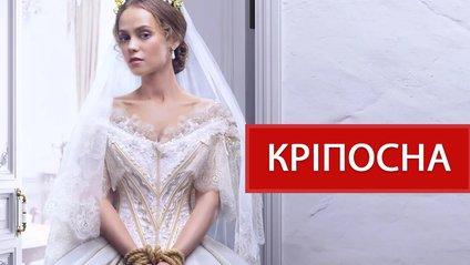 Катя отримує нових власників - фото 1