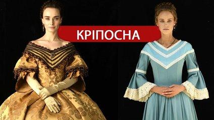 Лідія Шефер і Катя в серіалі Кріпосна 2 - фото 1
