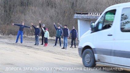 Дорога на Старосамбірщині в жахливому стані - фото 1