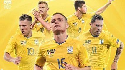 Україна зіграє на виїзді проти Португалії - фото 1