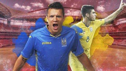 Україна грає проти Португалії - фото 1