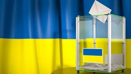 Вибори 2019: скільки українців змінили місце голосування - фото 1