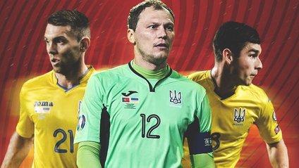 Україна їде в Люксембург - фото 1