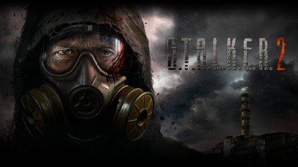S.T.A.L.K.E.R. 2: офіційний арт - фото 1