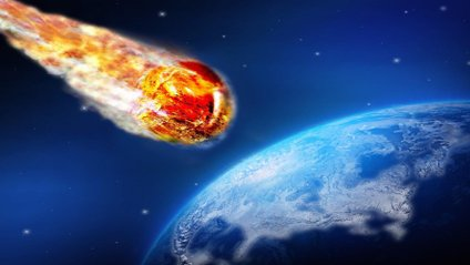 Саморуйнування астероїда показали на фото - фото 1