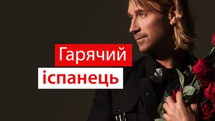 Олег Винник підготував новий кліп - фото 1