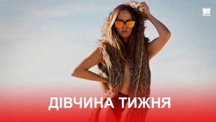 """Дівчина тижня: сексуальна та гаряча """"чемпіонка по дурості"""" Кейтлін Аптон (18+) - фото 1"""