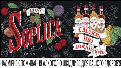 """""""Pogadamy po polsku"""": бери участь у грі в ефірі радіо МАКСИМУМ та отримай за це подарунок - фото 1"""