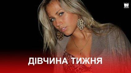 Дівчина тижня: Анастасія Ломаченко, яка надихнула свого брата на перемогу - фото 1