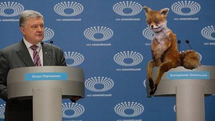 Зеленський не з'явився на дебати 14 квітня - фото 1