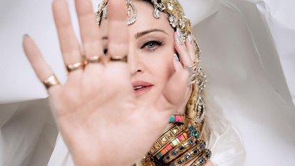 Мадонна заявила про нову платівку - фото 1