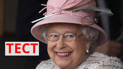 21 квітня 2019 року королеві Єлизаветі ІІ виповнюється 93 роки! - фото 1