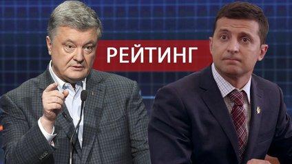 Вибори президента - Зеленський vs Порошенко - фото 1