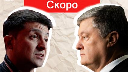 Деталі переговорів про дебати на НСК Олімпійський - фото 1