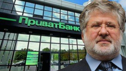 Коломойський - екс-співвласник ПриватБанку - фото 1
