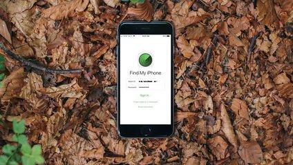 Компанія Apple хоче полегшити пошуки загублених iPhone - фото 1