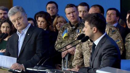 Зеленський і Порошенко на дебатах 19 квітня - фото 1