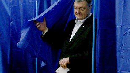 Порошенко на виборах президента України - фото 1