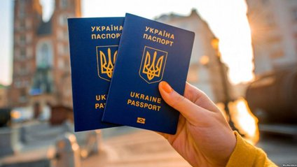 Змінюються вартість закордонних та біометричних паспортів - фото 1