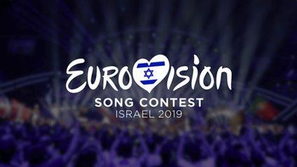 Євробачення 2019 - фото 1