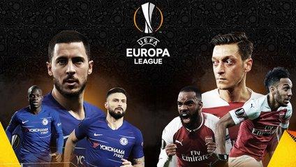 Коли відбудеться фінал Ліги Європи - фото 1
