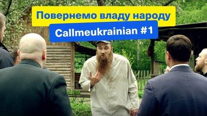 """Зеленський пообіцяв """"звертати увагу"""" на проблеми народу - фото 1"""