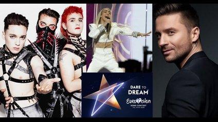 Учасники Євробачення - фото 1