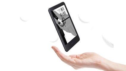 Xiaomi нарешті представила свою електронну книжку - фото 1
