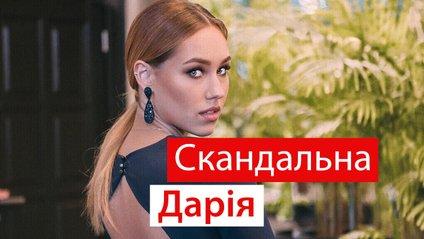 Дарія у фіналі шоу Холостяк 9 - фото 1