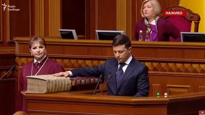 Зеленський - президент України - фото 1