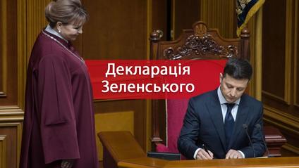 Володимир Зеленський - новий президент - фото 1