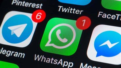 Де з'явиться реклама у WhatsApp - фото 1