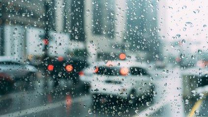 Погода на сьогодні - фото 1