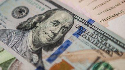 Середній курс купівлі євро підвищився на 12,41 копійок - фото 1