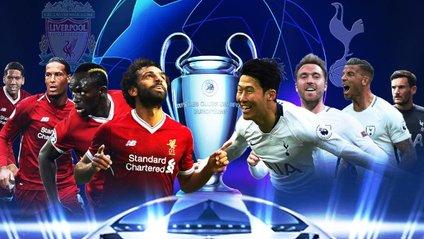 Дивіться фінал Ліги чемпіонів онлайн - фото 1