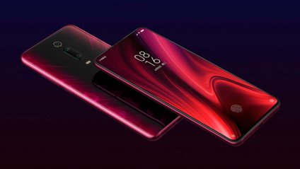 Xiaomi Mi 9T незабаром покажуть офіційно - фото 1