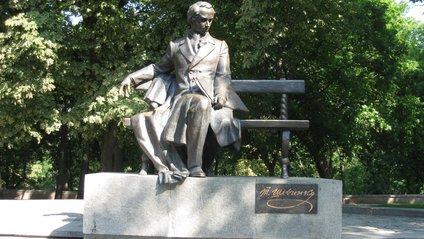 В Італії поставлять пам'ятник Шевченку - фото 1