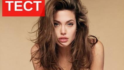 Анджеліні Джолі 44 роки - фото 1