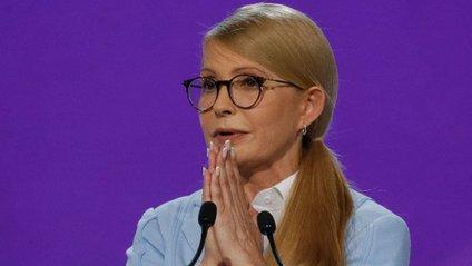 Юлія Тимошенко - фото 1