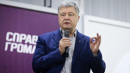 Петро Порошенко - фото 1
