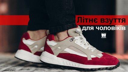 a3a4e4cfd31859 ТОП-5 видів чоловічого літнього взуття: що, куди і з чим носити ...