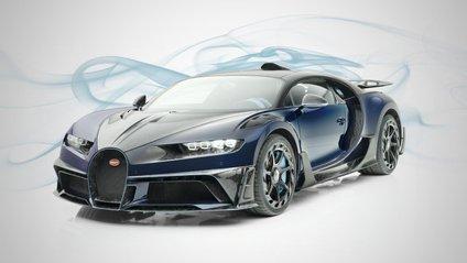 Кастомний Bugatti Chiron виставили на торги: ціна вас вразить - фото 1