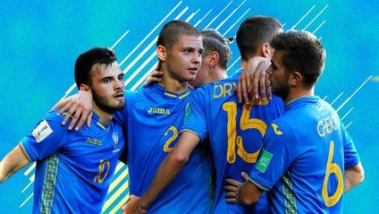 Молодіжна збірна України - фото 1